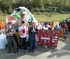 Cub Scouts Pack 7